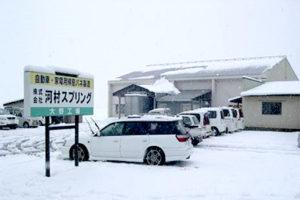 oono_factory